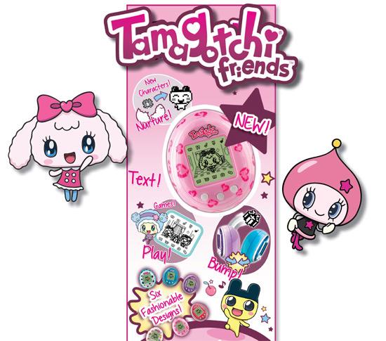 Comprar los Tamagotchi Friends